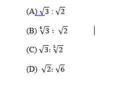 SSC Quiz : Quantitative Aptitude | 13 - 11 - 17