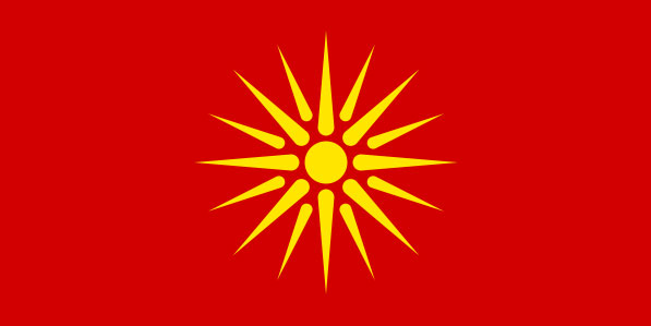 MHRMI Condemns Greece's Blacklisting Of Macedonians