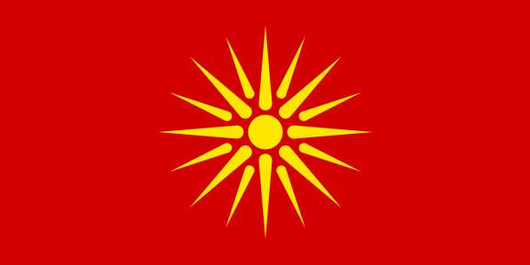 MHRMI Condemns Greece's Blacklisting Of Macedonians