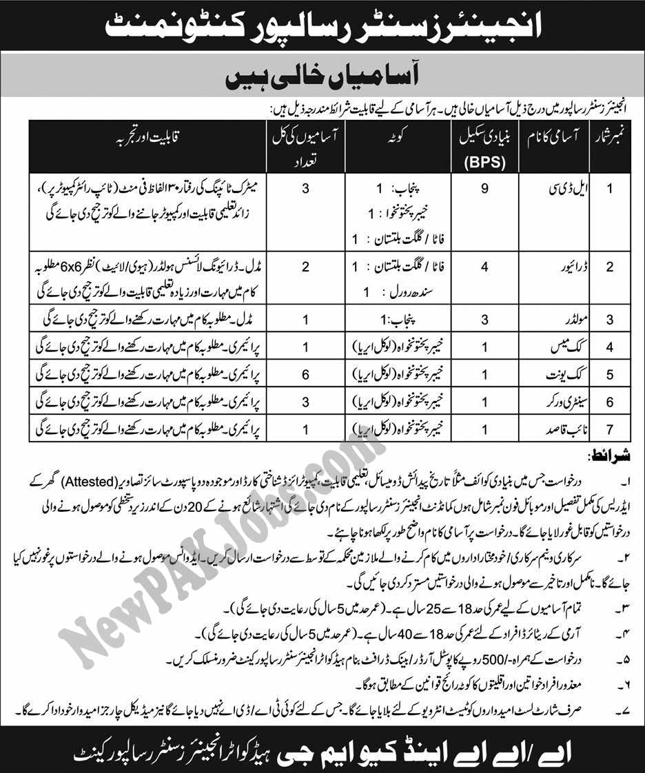 Pak-Army-Jobs-in-Engineers-Center-Risalpur-Cantonment-for-October-2018