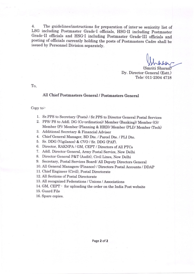 merger of postmaster cadre with general line
