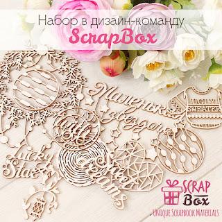 http://scrapboxua.blogspot.ru/2017/06/blog-post_11.html