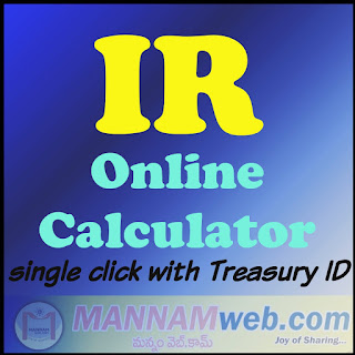 IR Calculator for AP Employees - I.R Difference table      AP Govt. announced 20% I.R i.e Interrim Relief to their employees. Here You will get Your IR Difference table from this IR Calculator by just entering your 7digit Treasury ID only.  Know Your IR(Interim Relief)Salary Particulars and Download Your IR Difference table    Enter your 7digit Old Employee I.D    Select incriment month May or June. If your incriment month is not May or June then select Other month option.    You may use this IR Difference Table to know the Difference in your Salary.    You will get all details like Basic pay,D.A, H.R.A    Kindly note that all these details are information purpose only.