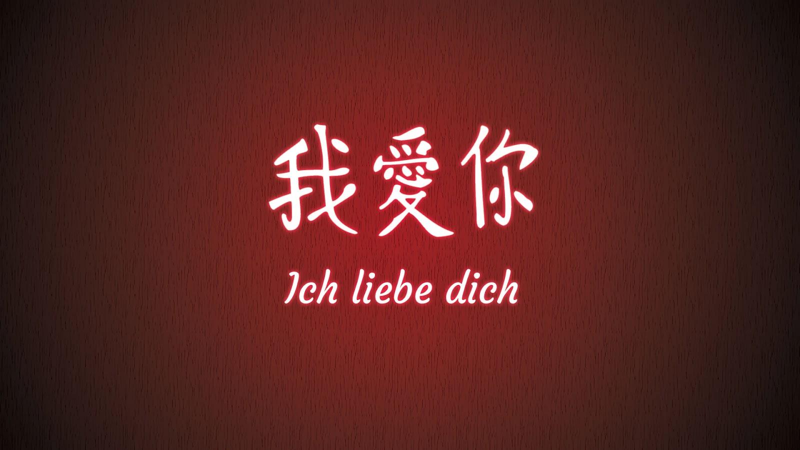 Liebesbilder Und Liebesspruche Liebesbilder Chinesisch