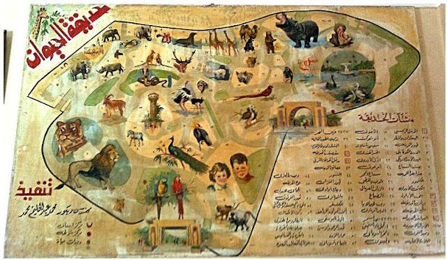 خريطة حديقة حيوان الإسكندرية Alexandria Zoo Map