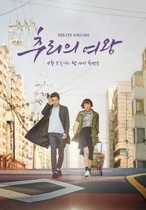 Teaser Drama Korea : Queen of Mystery 2 / 추리 의 여왕 2