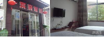 Hotel a Zhangjiajie