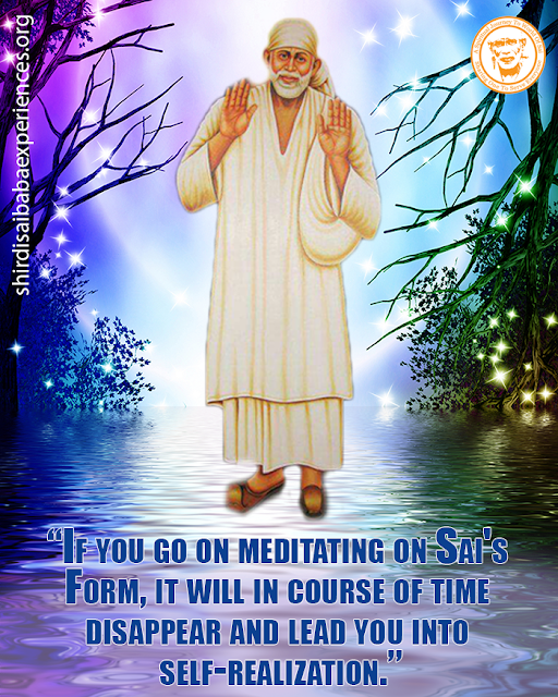 Prayer For My Parents - Anonymous Sai Devotee