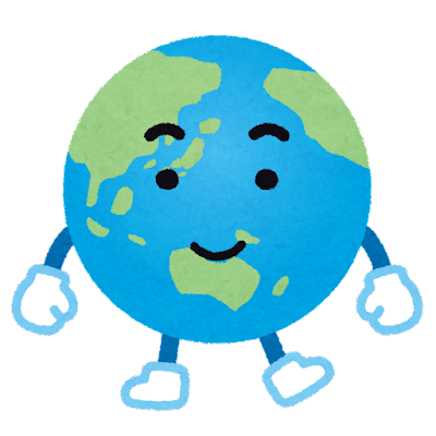 地球のキャラクター