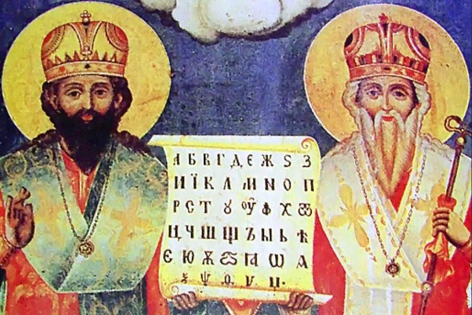 Ο Οικουμενικός Πατριάρχης αναγνωρίζει το «μακεδονικό έθνος» και τη «μακεδονική εκκλησία»;