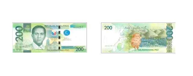 Dalawang Daang Piso (200 pesos)