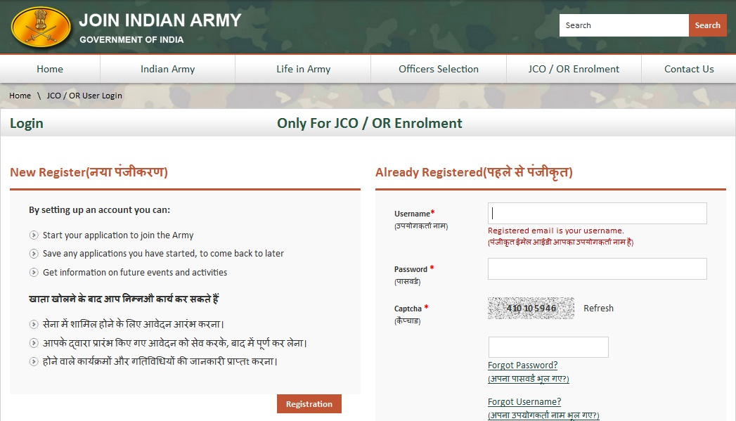 Army Form | Indian Army Bharti Online Form Registration Form Details Ojasresult
