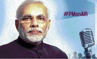 PM to address the nation through Man Ki Baat programme on 31 August, 2016