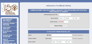 SSC CGL 2018 Admit Card for Western Region Released Download Now