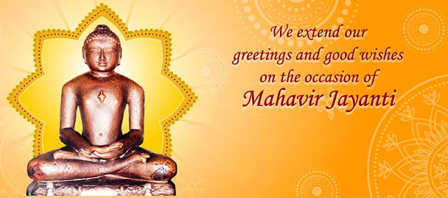 Free Mahaveer Jayanti Images For Facebook