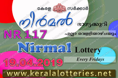 "KeralaLotteries.net, ""kerala lottery result 19 04 2019 nirmal nr 117"", nirmal today result : 19-04-2019 nirmal lottery nr-117, kerala lottery result 19-4-2019, nirmal lottery results, kerala lottery result today nirmal, nirmal lottery result, kerala lottery result nirmal today, kerala lottery nirmal today result, nirmal kerala lottery result, nirmal lottery nr.117 results 19-04-2019, nirmal lottery nr 117, live nirmal lottery nr-117, nirmal lottery, kerala lottery today result nirmal, nirmal lottery (nr-117) 19/4/2019, today nirmal lottery result, nirmal lottery today result, nirmal lottery results today, today kerala lottery result nirmal, kerala lottery results today nirmal 19 4 19, nirmal lottery today, today lottery result nirmal 19-4-19, nirmal lottery result today 19.4.2019, nirmal lottery today, today lottery result nirmal 19-04-19, nirmal lottery result today 19.4.2019, kerala lottery result live, kerala lottery bumper result, kerala lottery result yesterday, kerala lottery result today, kerala online lottery results, kerala lottery draw, kerala lottery results, kerala state lottery today, kerala lottare, kerala lottery result, lottery today, kerala lottery today draw result, kerala lottery online purchase, kerala lottery, kl result,  yesterday lottery results, lotteries results, keralalotteries, kerala lottery, keralalotteryresult, kerala lottery result, kerala lottery result live, kerala lottery today, kerala lottery result today, kerala lottery results today, today kerala lottery result, kerala lottery ticket pictures, kerala samsthana bhagyakuri"