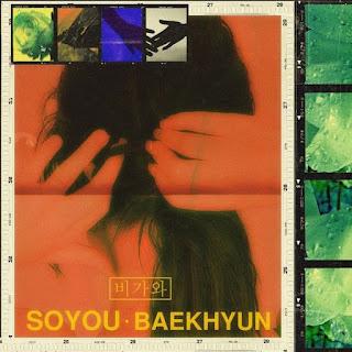 Download MP3 [Single] SOYOU, BAEKHYUN - 가와 (Rain)