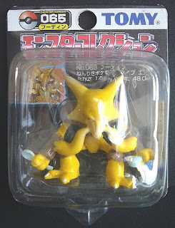 Alakazam Pokemon figure Tomy Monster Collection black package series