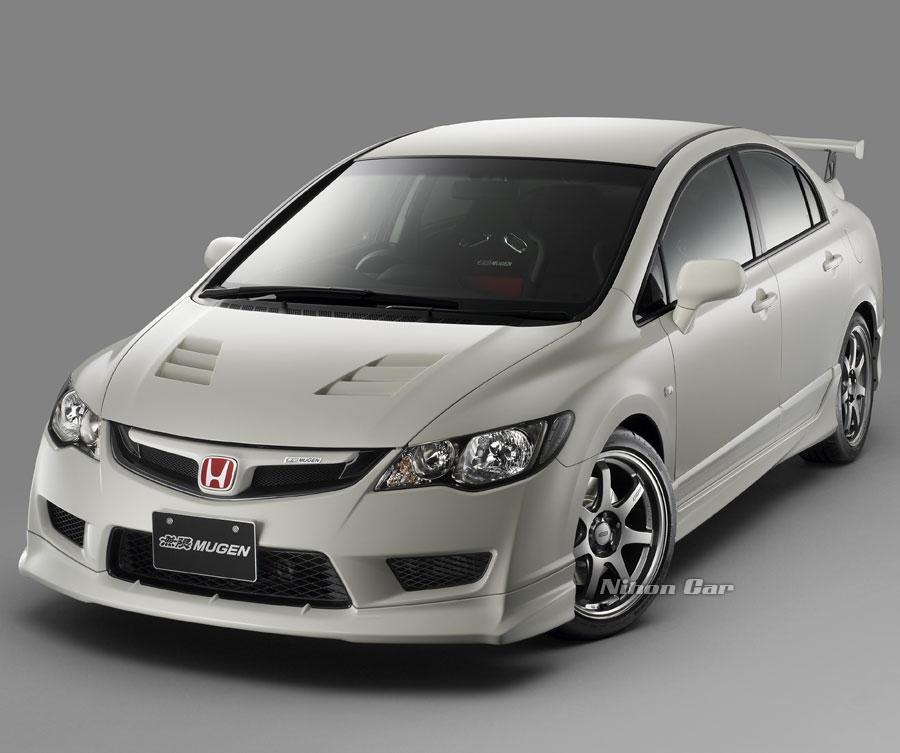 Best Cars Information: Honda Civic Type R