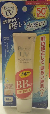 Bioré UV Aqua Rich BB Essence 50+ PA++++