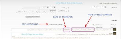 Sponsorship Transfer Status