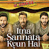 Itna Sannata Kyun Hain Song Lyrics | Golmaal Again (2017) | Amit Mishra