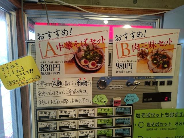 麺屋7.5Hz+琉球大学前店のオススメメニューの写真