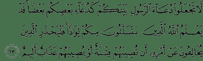 Surat An Nur ayat 63