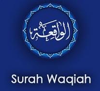 Surat Al- Waqiah