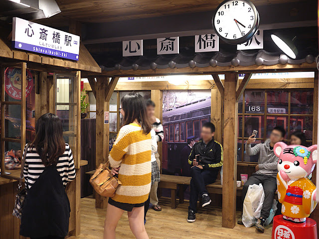 P1290661 - 逢甲夜市新開幕拍照景點│日藥本舖U虎樂園讓你不用出國也能拍到日本景點