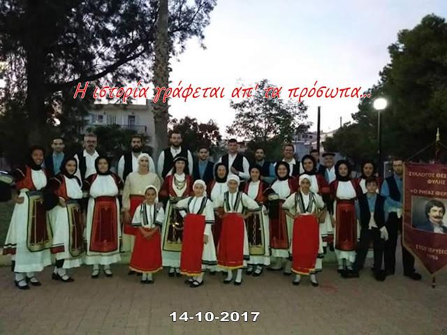 """Ο Σύλλογος Θεσσαλών Φυλής «Ο Ρήγας Φεραίος, έδωσε το παρόν στην εκδήλωση """"6η Έκθεση Πολιτισμού"""""""