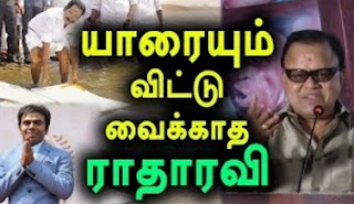 Radharavi has made fun of Thermocol And Saravana Stores Owner