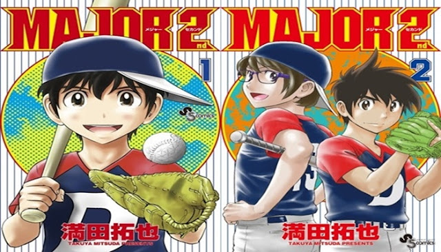 Download Major S2 Subtitle Indonesia