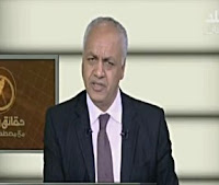 برنامج حقائق و أسرار 16/2/2017 مصطفى بكرى - صدى البلد