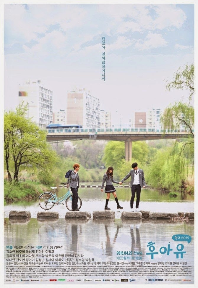 Download Who Are You School 2015 HDRip Subtitle Indonesia