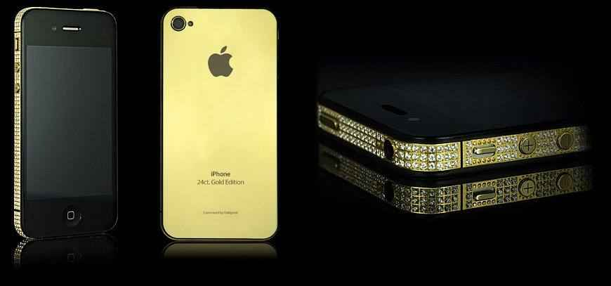 5 Most Expensive Items In The World