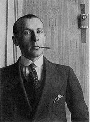 М. А. Булгаков (1891-1940) – писатель, драматург