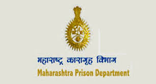 Maharashtra Prison Department Recruitment 2018-19 Online Application Form Download