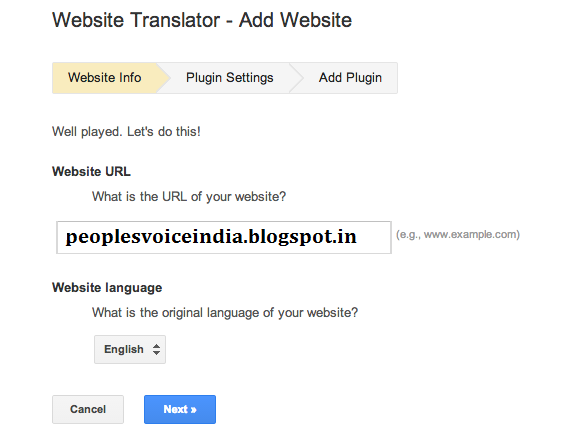 how to get google to translate a page