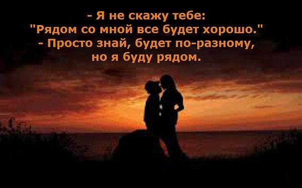 7 красивых цитат о любви