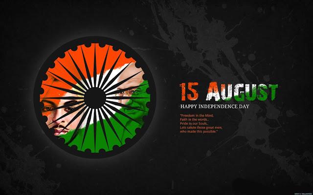15 August Speech in Hindi - स्वतंत्रता दिवस पर भाषण (इंडिपेंडेंस डे स्पीच)