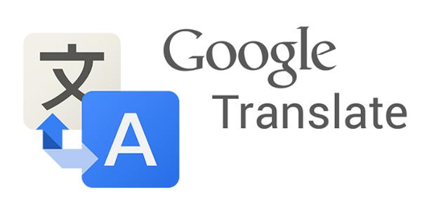 opsi selain google translate