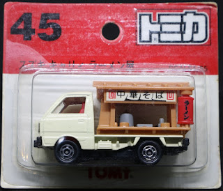 Tomica - 45