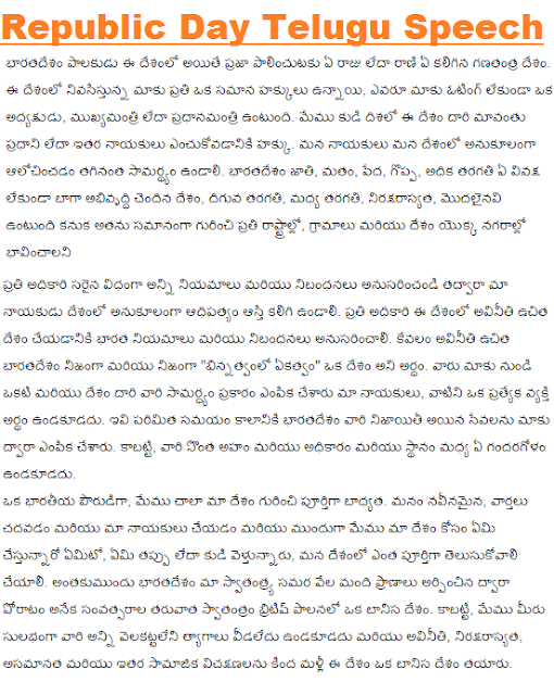 26 January Telugu Speech