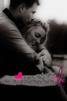 صور حب وعشق جميلة جدا ومعبرة عن الحب والعشق والرومانسية