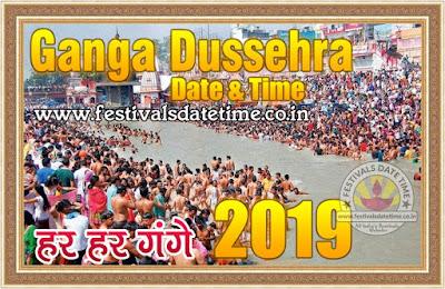 2019 Ganga Dussehra Puja Date & Time, गंगा दशहरा पूजा 2019 तारीख और समय