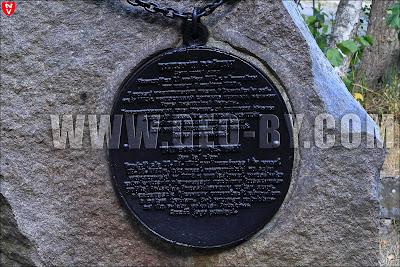 Часовня-усыпальница, мемориальный валун Тадеушу Рейтану