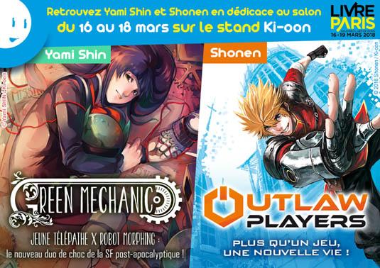 http://www.ki-oon.com/news/396-yami-shin-et-shonen-a-livre-paris-2018.html