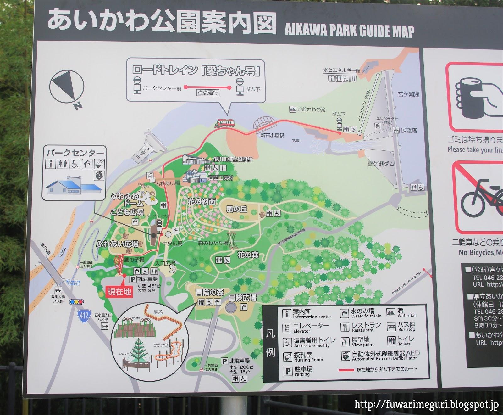 ふわりとめぐってみる: 神奈川県立あいかわ公園に熊ベルを買いに行っ ...