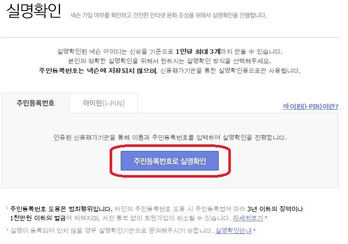 Dav de Blog: Preparation Guide to Start Playing Korean